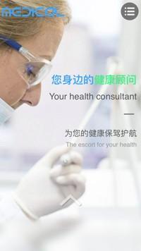 保健品网站设计-保健品网站模板-保健品公司网站建设-保健品网站制作-保健品网页设计