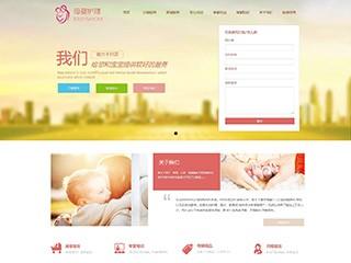 母婴护理网站|6111