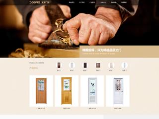 门窗网站模板-门窗网站建设-门窗网站开发-门窗网站设计-门窗网站制作