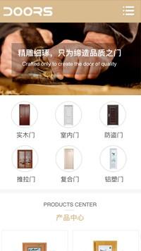 其他行业手机网站模板