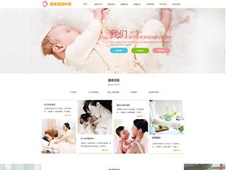 母婴月嫂家政公司网站|8107