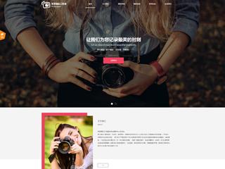 摄影工作室网站|7737