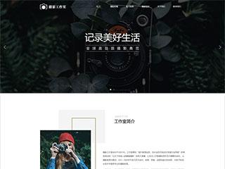 摄影工作室网站|9935