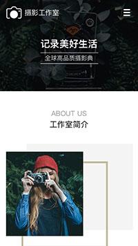 摄影工作室网站建设-摄影网站设计-摄影网站开发-摄影网站制作
