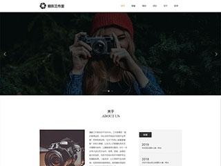 婚纱摄影公司网站|9940