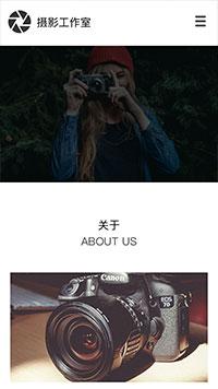 婚纱摄影公司网站模板-摄影工作室网站建设-婚纱H5响应式企业网站模板-摄影自适应公司网站模板