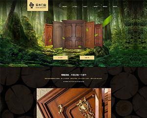 实木门业网站|9494