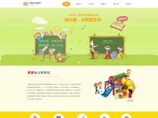 幼儿园网站设计|7851