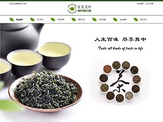 茶业网站模板1320