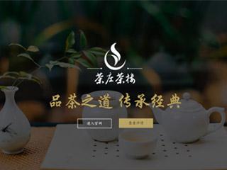 茶叶网站制作|8467