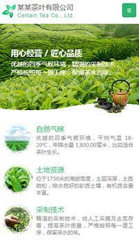 茶叶企业网站建设-茶叶公司网站设计-茶叶企业网站开发-茶叶公司网站制作-茶叶企业网页设计