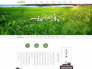 茶叶网站|9889