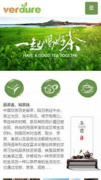 茶叶网站设计-茶叶网站制作-茶具网站建设-茶叶网站开发-茶叶网页设计