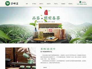 茶叶网站模板2064