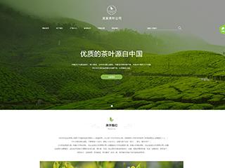 茶叶网站|9876