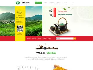 茶叶网站模板1772