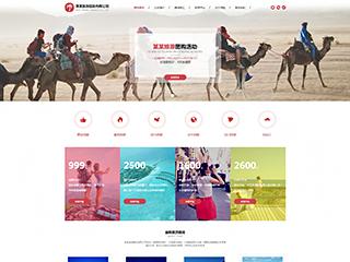 旅行社网站设计|7808