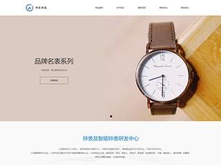 钟表行业电脑+手机+微信网站模板