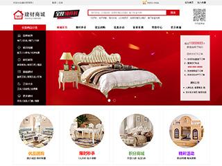 建材商城网站模板