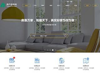 房地产网站建设|7723