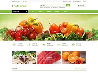 生鲜食品蔬菜水果商城网站模板
