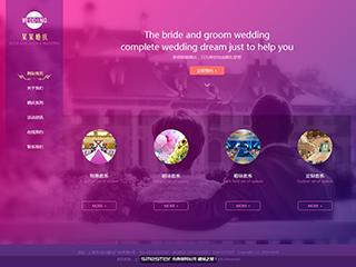 婚礼婚庆公司网站|5880