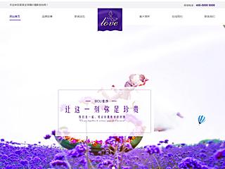 婚纱摄影网站|8779