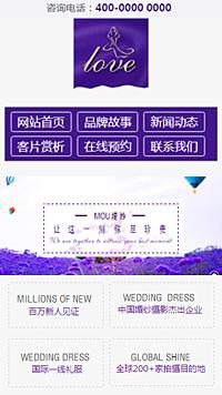 婚纱摄影网站模板-婚纱摄影网站建设-婚纱摄影网站设计-婚纱摄影网站开发-婚纱摄影网站制作
